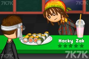 《老爹寿司店》游戏画面1