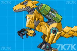 《组装机械巨齿龙》游戏画面1