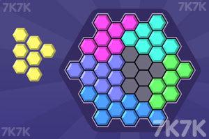 《六角拼盘》游戏画面3