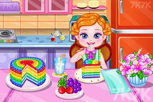 《宝贝制作彩虹蛋糕》游戏画面1