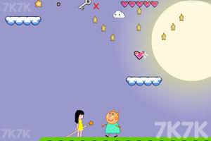 《摘星女孩》游戏画面1