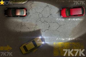 《老旧的停车场3》截图2