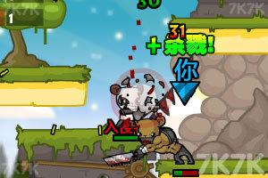 《野蛮熊部落中文版》游戏画面2