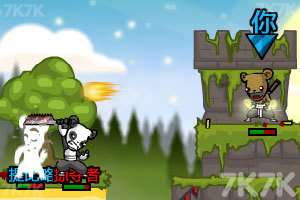 《野蛮熊部落中文版》游戏画面5