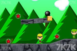 《拯救小红兵》游戏画面2