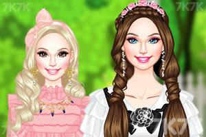 《公主的花园》游戏画面1