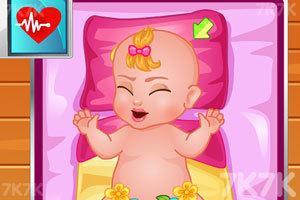 《妈妈生双胞胎》游戏画面2