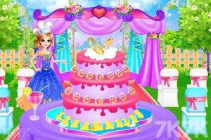 《彩色婚礼蛋糕》截图2
