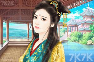 《总裁追妻》游戏画面2