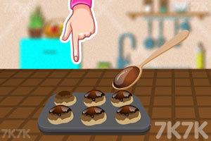 《巧克力草莓泡芙》游戏画面1
