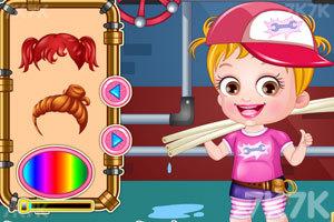 《可爱宝贝当管道工人》游戏画面2