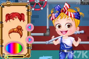《可爱宝贝当管道工人》游戏画面1