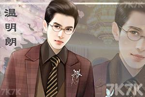 《乱世倾心》游戏画面4