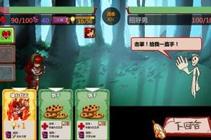《漫画大作战中文版》游戏画面1