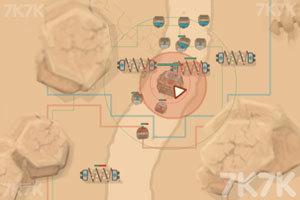 《机甲帝国》游戏画面4