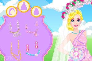 《公主的婚礼请帖》游戏画面4