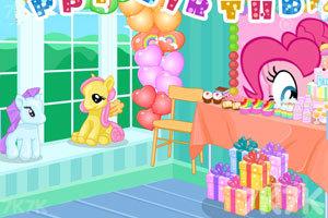 《我的小马驹生日派对》截图1