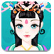 中國公主的裝扮