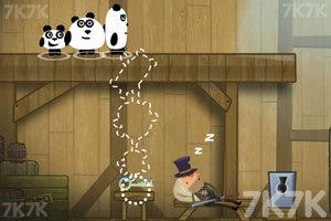 《小熊猫逃生记系列》游戏画面3