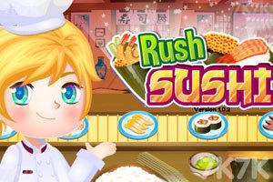 《寿司的小店无敌版》游戏画面1