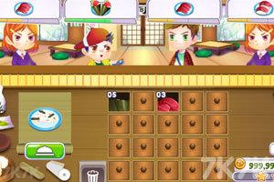 《寿司的小店无敌版》游戏画面2