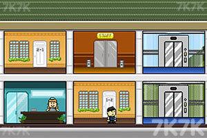 《小镇商场中文版》截图3