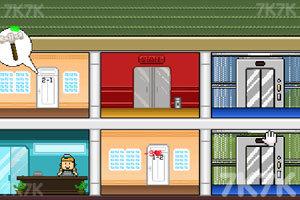 《小镇商场中文版》截图1