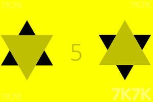 《填满颜色》游戏画面3