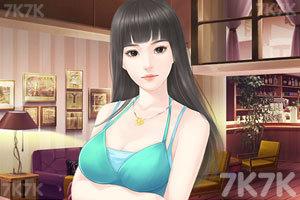 《美女给撩么》游戏画面2