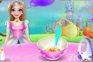 《公主的魔法蛋糕》截图4