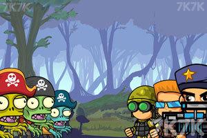 《海盗僵尸杀杀杀》游戏画面1