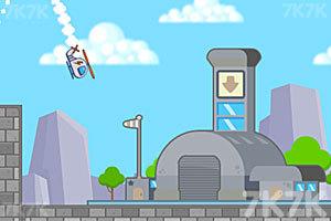 《航班飞行》游戏画面3