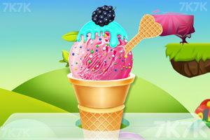 《梦幻冰淇淋》游戏画面1