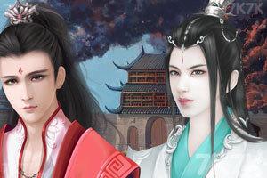 《女尊皇帝跨时空撩男记》游戏画面2