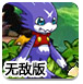 m.hv599.com鸿运国际手机版_超数码宝贝4.0无敌版