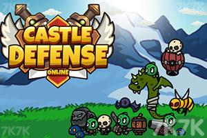《城堡守护者》游戏画面1