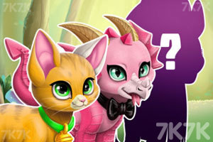 《神奇的宠物制造》游戏画面1