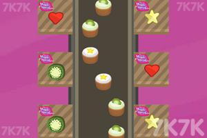 《甜蜜的魔法蛋糕》游戏画面4