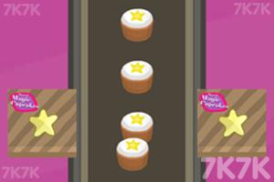 《甜蜜的魔法蛋糕》游戏画面5