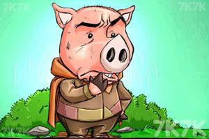 《猪猪回家中文版》游戏画面2