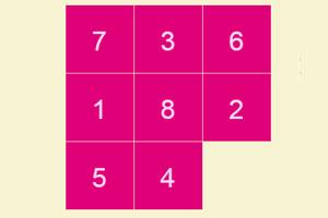 《数字块滑动拼图》游戏画面1