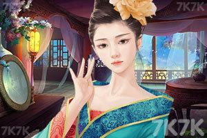 《狂妃临世倾天下》游戏画面2