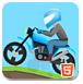 山地摩托大獎賽