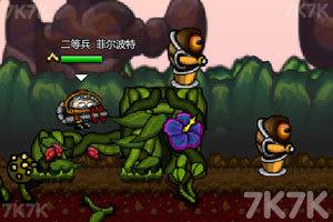 《围城之战4外星救援中文版》截图4