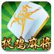 m.hv599.com鸿运国际手机版_贵阳捉鸡麻将