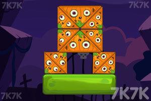 《图形叠叠乐》游戏画面3
