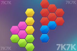 《填补六边形》游戏画面4