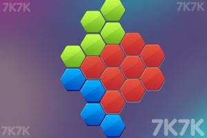 《填补六边形》游戏画面3