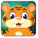 救援可爱老虎