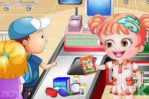 《可爱宝贝当收银员》游戏画面3